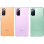 Samsung Galaxy S20 5G  - New Sealed